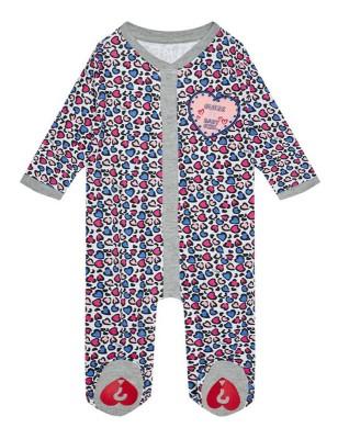 Pyjama Guess Doriane